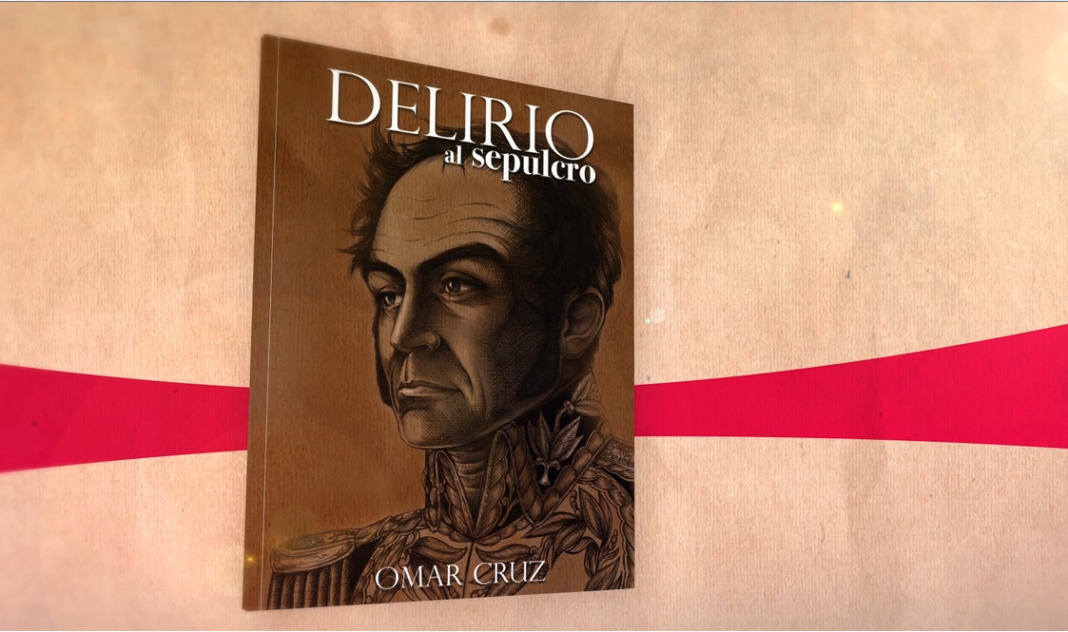 Delirio al Sepulcro Omar Cruz